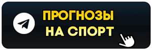 Владимир Кличко рассказал, как ему предложили подраться с Виталием.